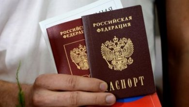 Photo of Дети россиян в браках с иностранцами будут автоматически получать гражданство РФ