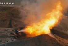 Photo of EPSILON (EDC): Новая скважина Нуролтин-1 подключена к ГТС, дебит составил 1,4 млн куб. м газа в сутки