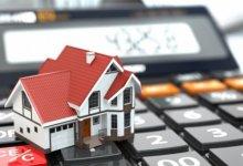 Photo of Налог на имущество для юридических лиц снизят до 1,5%