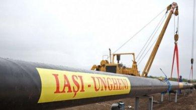 Photo of Отказавшаяся от контракта с «Газпромом» Молдавия просит ЕС о чрезвычайных поставках газа