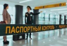 Photo of Правила пересечения госграницы смягчили в Казахстане