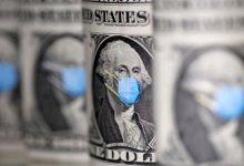 Photo of США выделят Казахстану еще 2,4 миллиона долларов на борьбу с коронавирусом