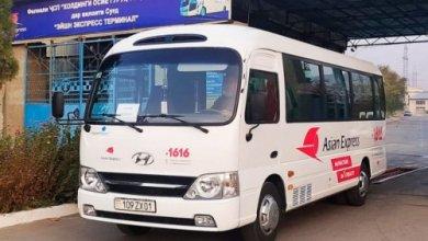 Photo of Таджикистан и Узбекистан возобновили автобусные рейсы
