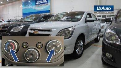 Photo of UzAuto Motors предлагает узбекистанцам Chevrolet Cobalt с измененной комплектацией