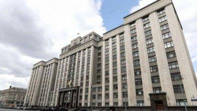 Photo of В первом чтении принят законопроект «Единой России» о защите соцвыплат от списаний за долги